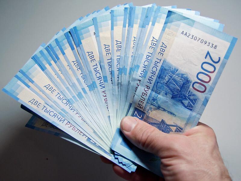 Россиянин перевёл деньги отцу и получил штраф на 31 млн рублей