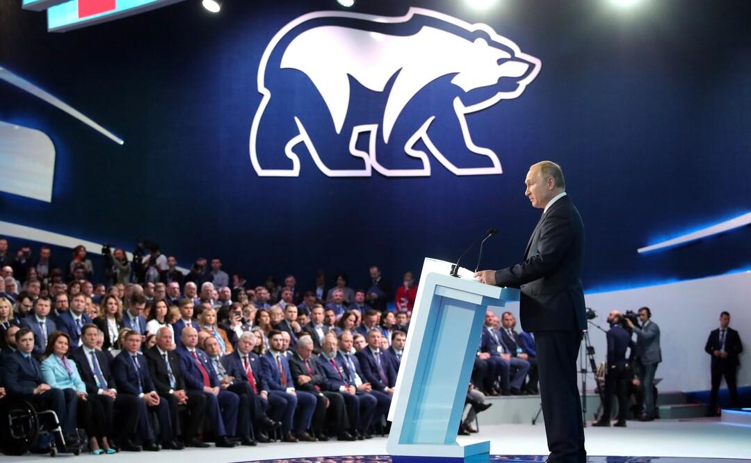Единая Россия получила в 2020 году почти 10 млрд рублей