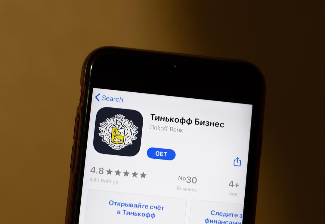 Тинькофф-банк подал иск к Вымпелкому на 400 млн рублей