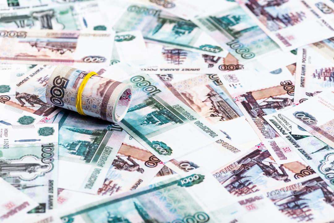 План по развитию России оценили в 5,6 трлн рублей