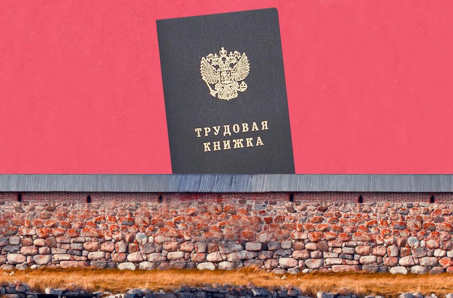 Россиянин проработал 12 лет в монастыре и не смог уйти на пенсию. Не помог даже суд