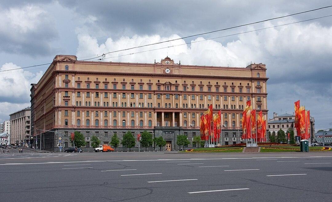 ФСБ заинтересовалась массовой пропажей денег со счетов умерших россиян