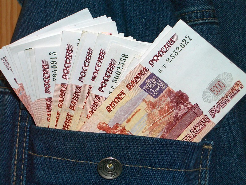 Названы регионы с наибольшим разрывом в доходах у богатых и бедных россиян