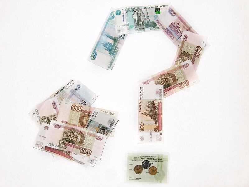 Россияне стали реже обращаться за пенсиями. Гражданам не напоминают о праве на выплаты