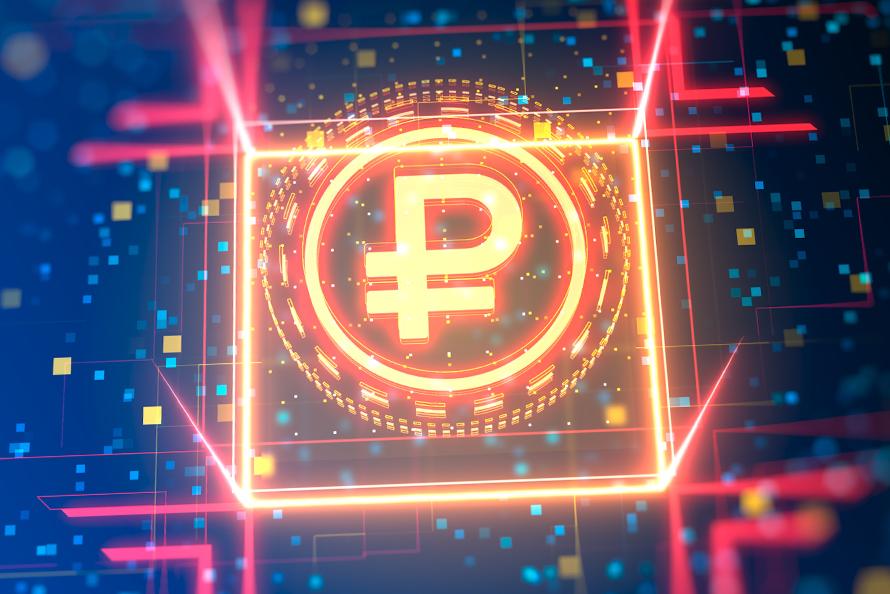 ЦБ выбрал банки для тестирования цифрового рубля