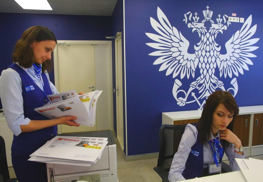Почта России получила лицензию на торговлю лекарствами