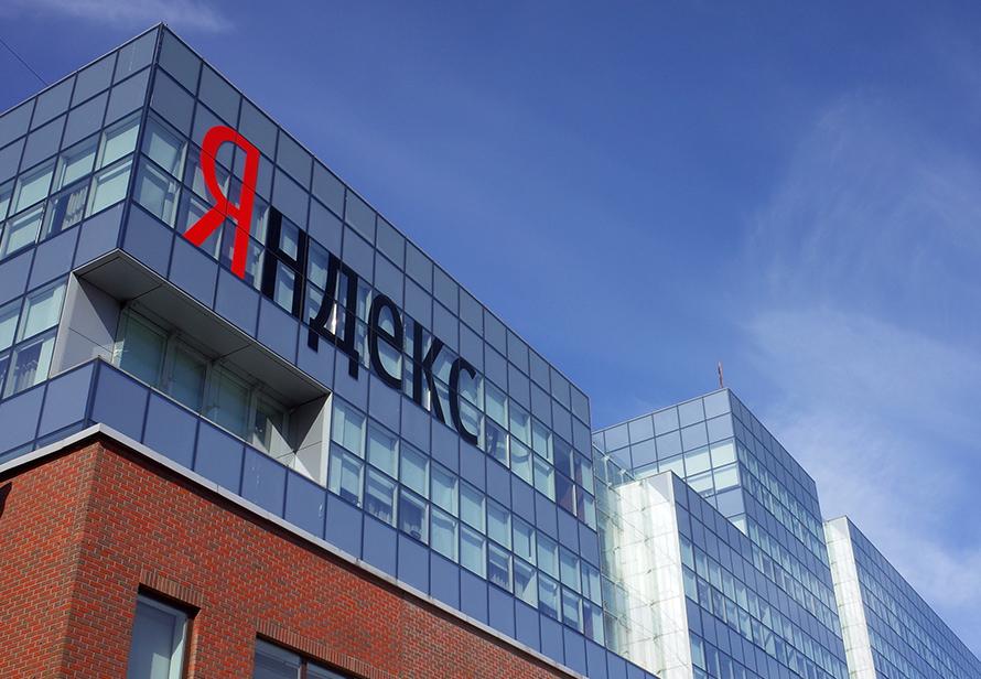 Яндекс закрыл сделку по покупке банка за 1,1 млрд рублей