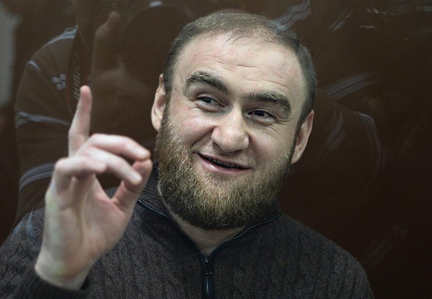 Государство стрясло с Арашуковых имущество на 1,3 млрд рублей
