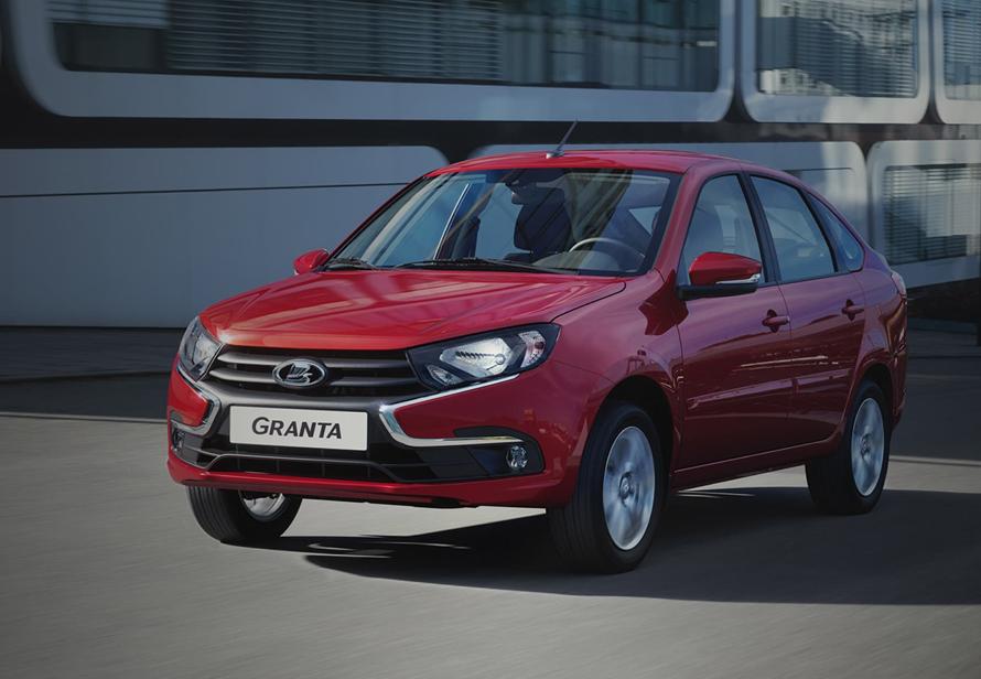 Производство Lada Granta приостановили из-за глобального дефицита полупроводников