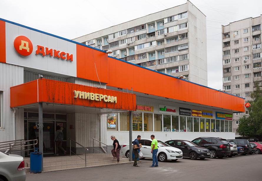 Магнит завершил покупку Дикси. За 2 месяца стоимость сделки снизилась на 5 млрд рублей