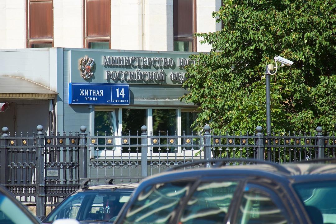 Минюст включил The Insider* и пятерых журналистов в список иностранных агентов