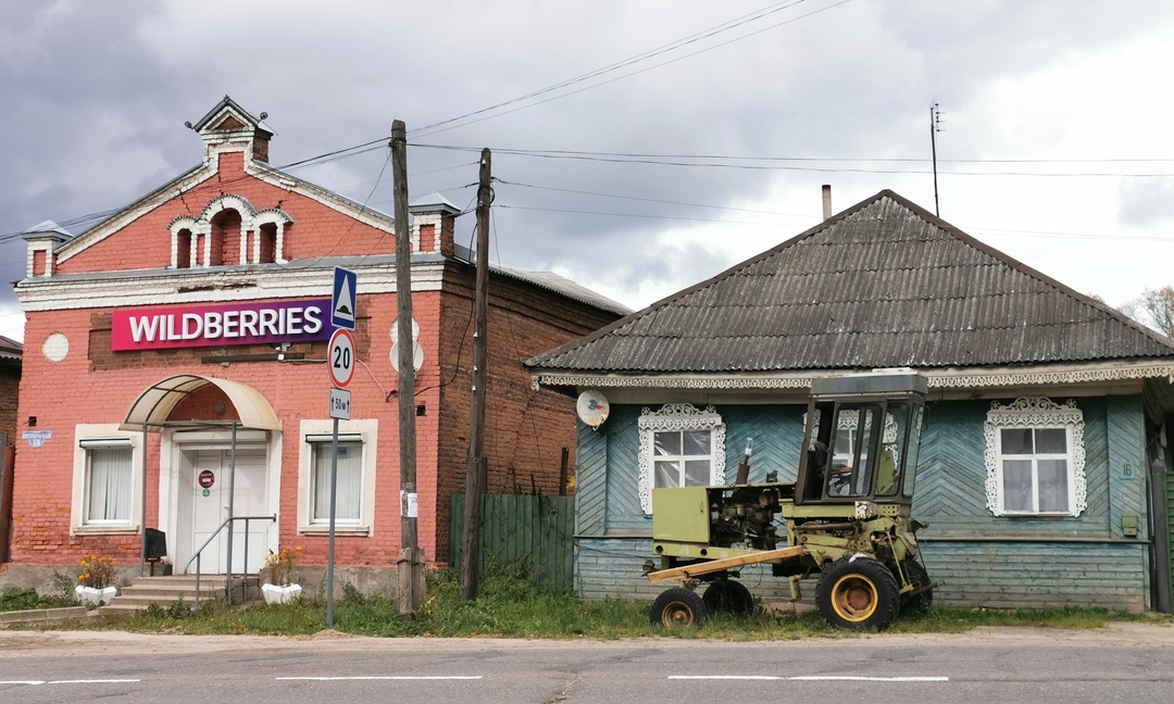 На Украине объяснили введение санкций против Wildberries