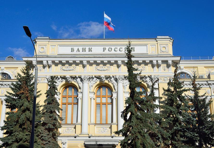 Центробанк поблагодарил россиян за сотни доносов