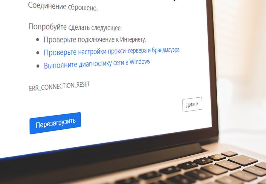 Роскомнадзор заблокировал сайт Gulagu.net по решению суда