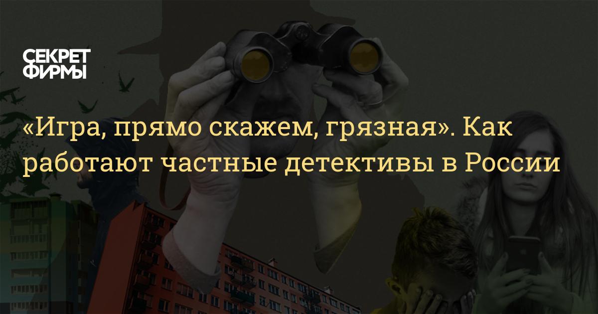 secretmag.ru