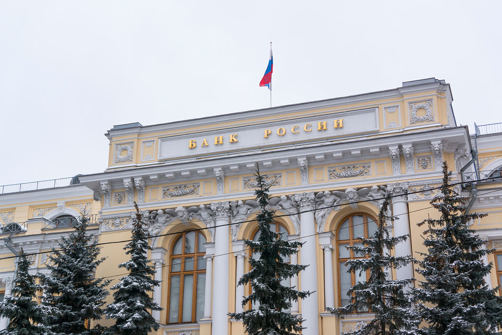 В России спрогнозировали ужесточение кредитных условий