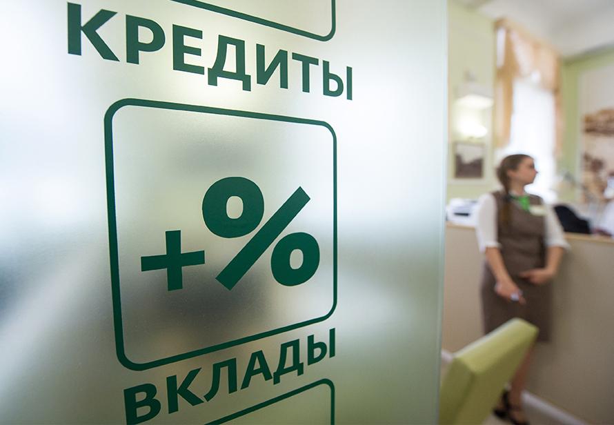 Россияне набрали кредитов наличными на рекордную сумму