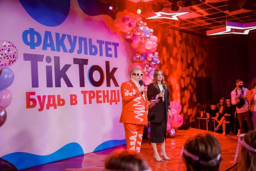 В киевском вузе открыли факультет TikTok