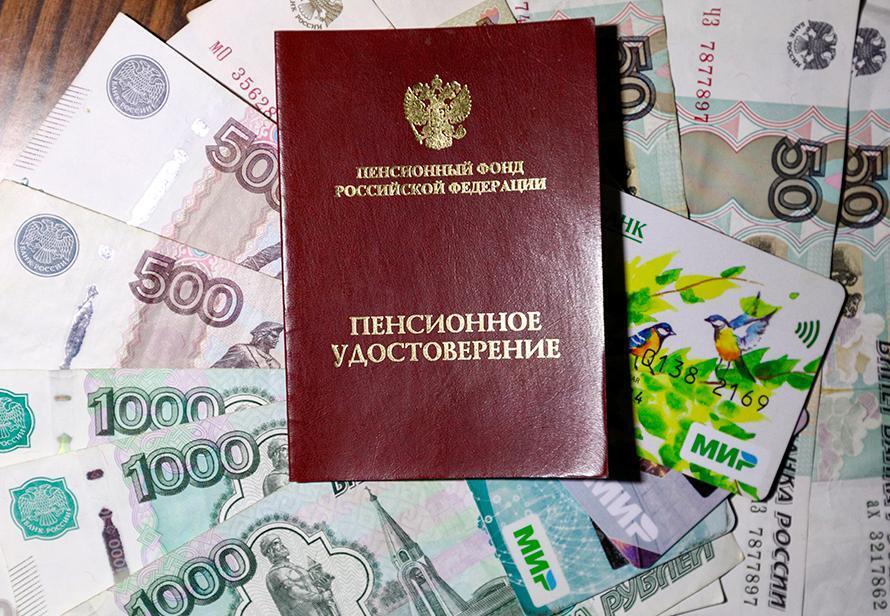 В России предложили продлить заморозку накопительной пенсии