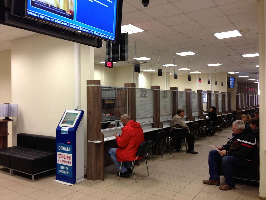 В России приготовились выдавать электронные паспорта