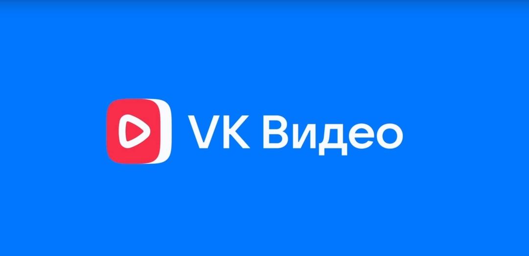 VK запустила единую видеоплатформу для всех своих сервисов