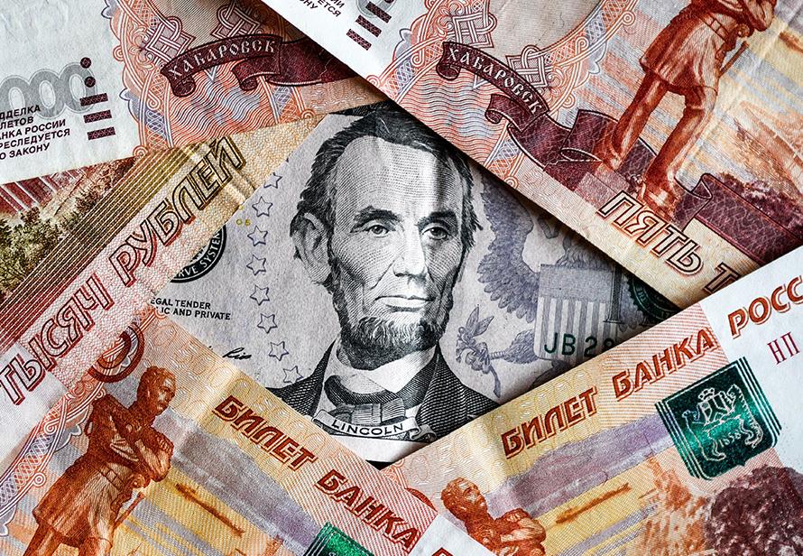 Курс доллара упал до 70 рублей впервые с июня 2020 года