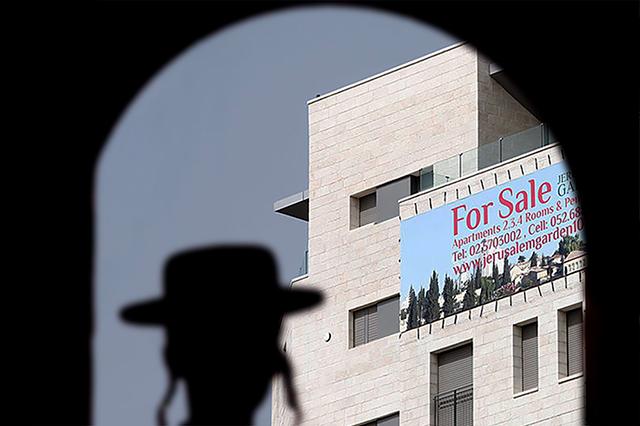 Инвестировать деньги в израиле втб 24 мурманск взять кредит